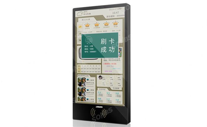 21.5寸壁挂式会议信息发布终端(竖屏)Windows 含刷卡