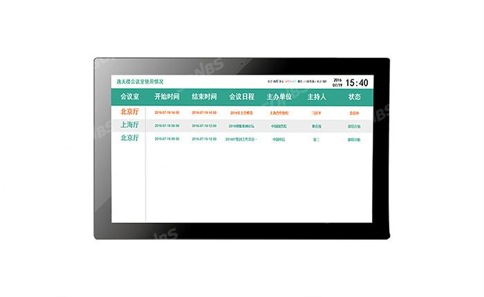 11.6寸壁挂式会议信息发布终端(Android)电容触摸