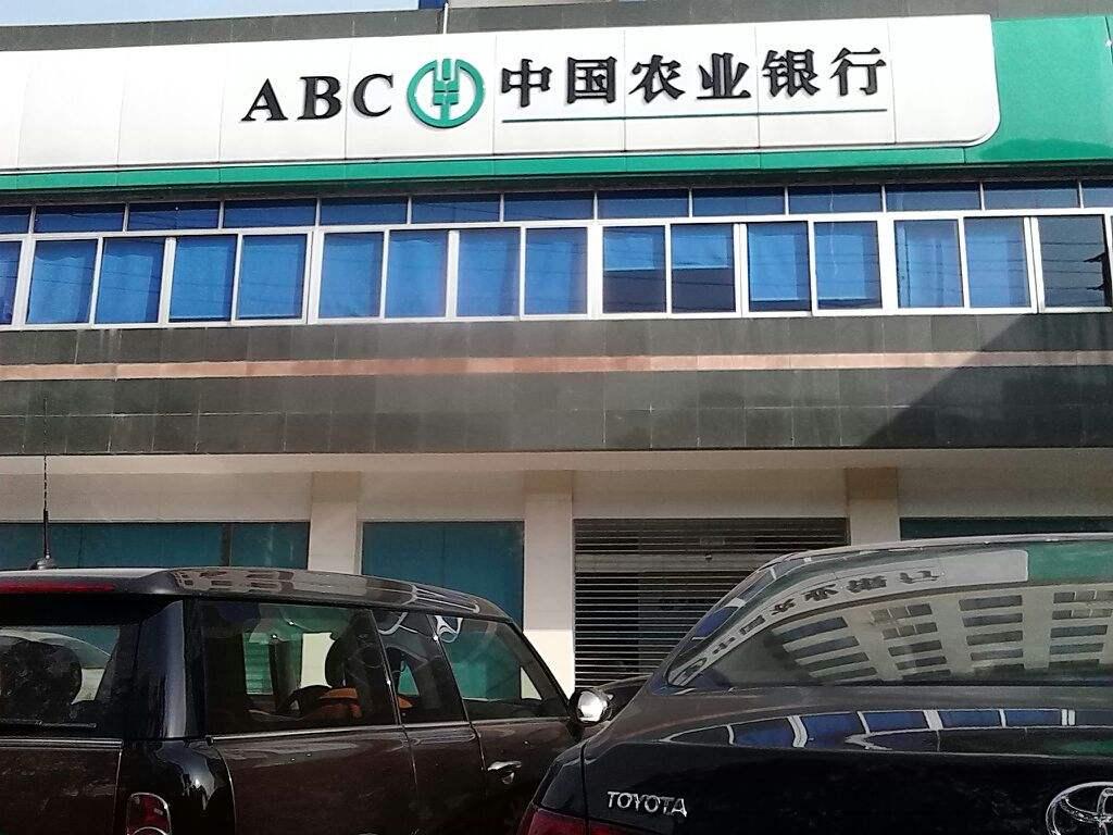 SONBS 昇博士数字会议扩声系统成功应用于江苏省连云港农