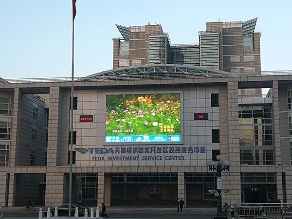SONBS 昇博士数字会议室中控系统成功应用于天津经济技术