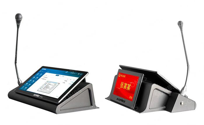智能交互式15.6寸无纸化桌面终端(双面、带电子桌牌、话筒)