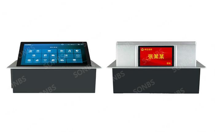 智能交互式翻转一体机(带电子桌牌)