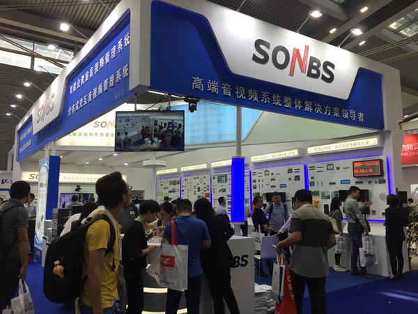 2017年深圳安博会