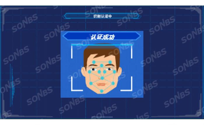 SDM分布式AI人脸识别管理系统