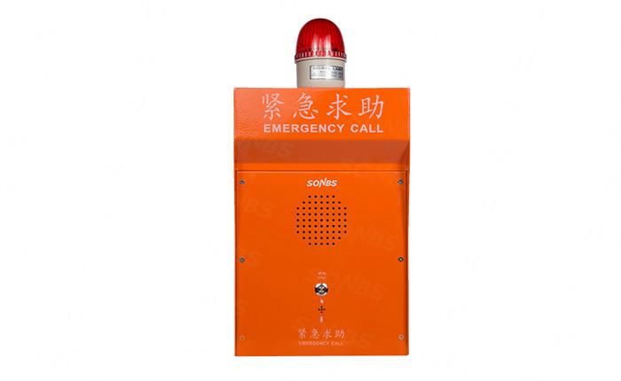 室外-紧急求助对讲终端(带警灯)