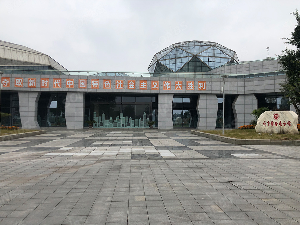 SONBS 分布式多媒体信息交互系统成功应用于重庆市大足区智慧城市管理中心
