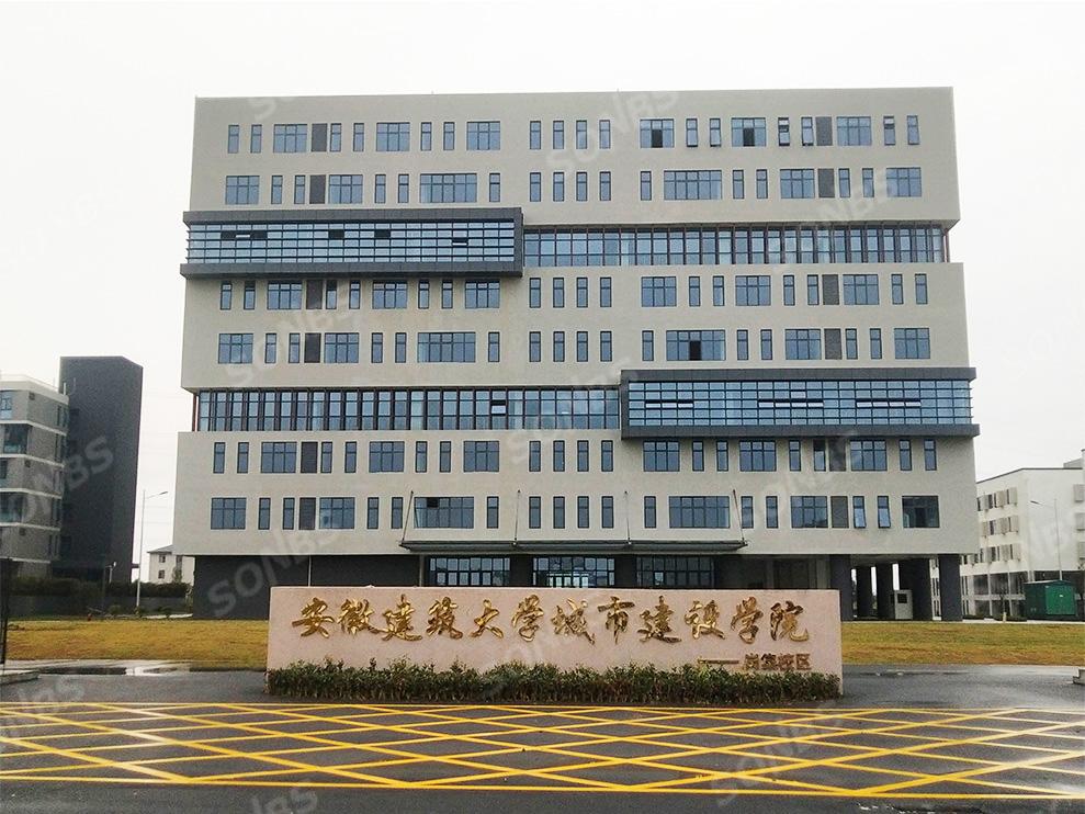SONBS 智慧云IP网络广播系统成功应用于安徽建筑大学城市建设学院