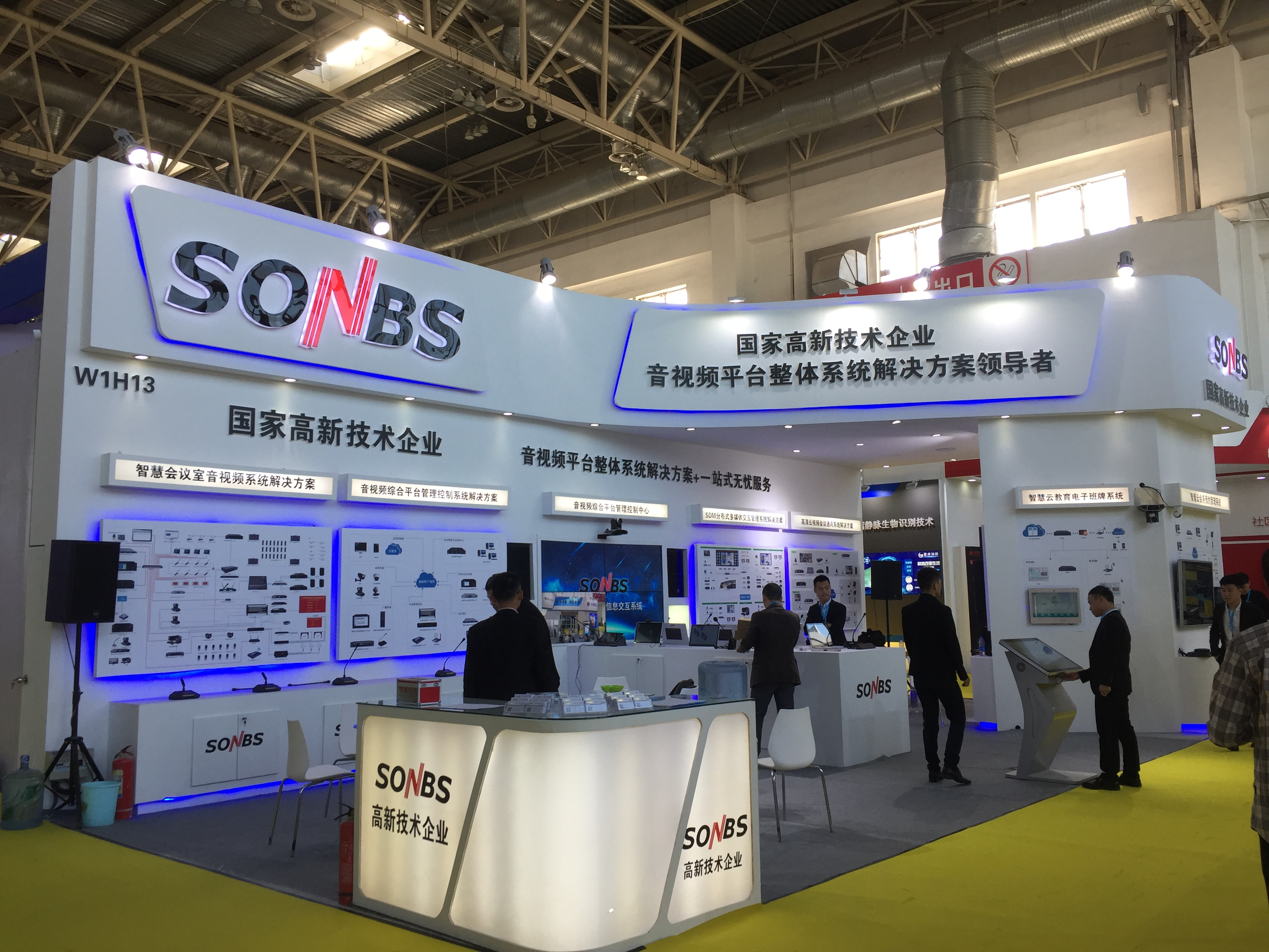 2018年北京安博会