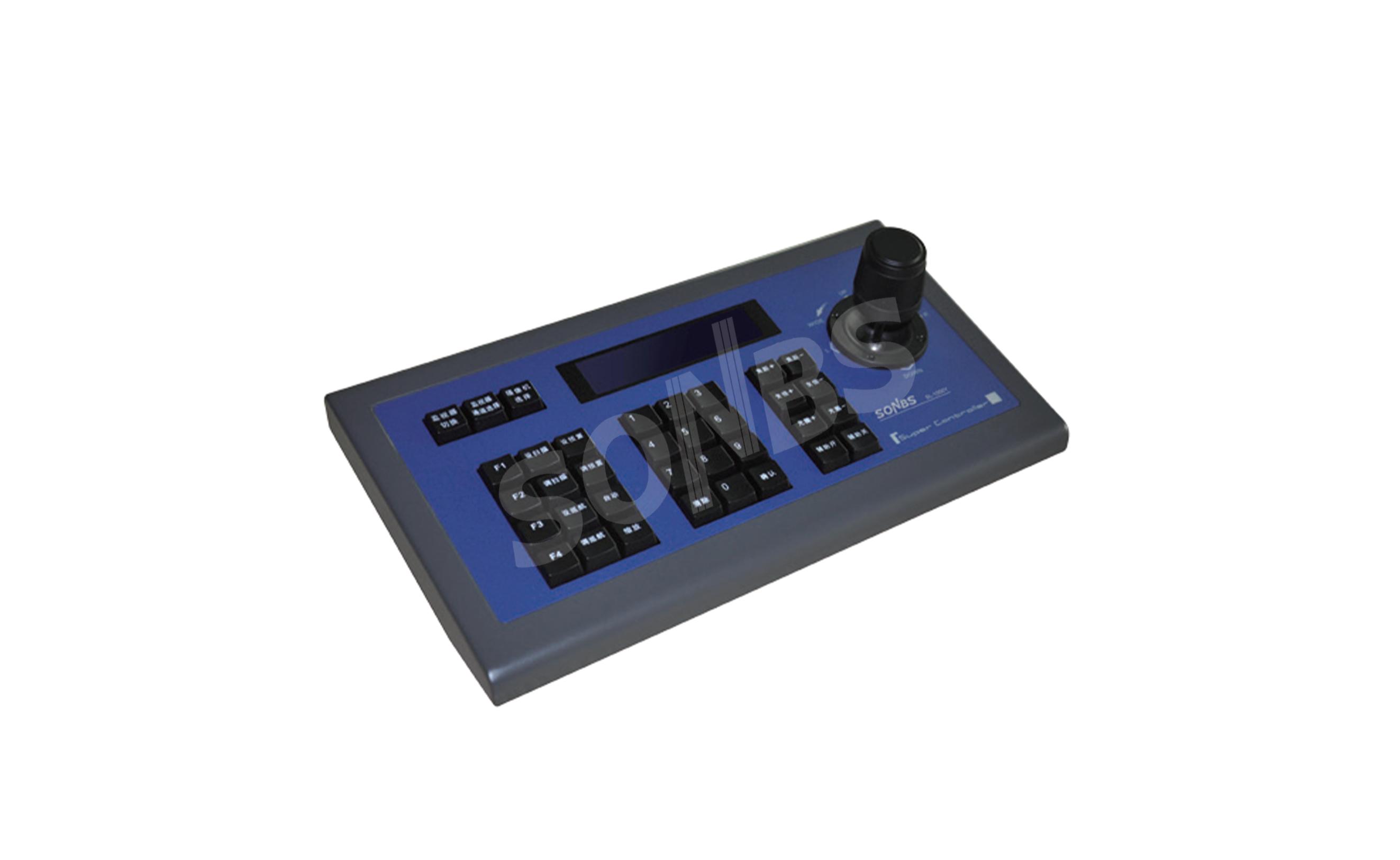 摄像机摇杆键盘